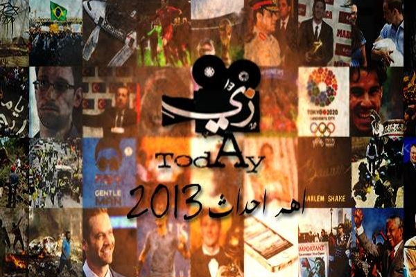 Zaytoday rewind 2013